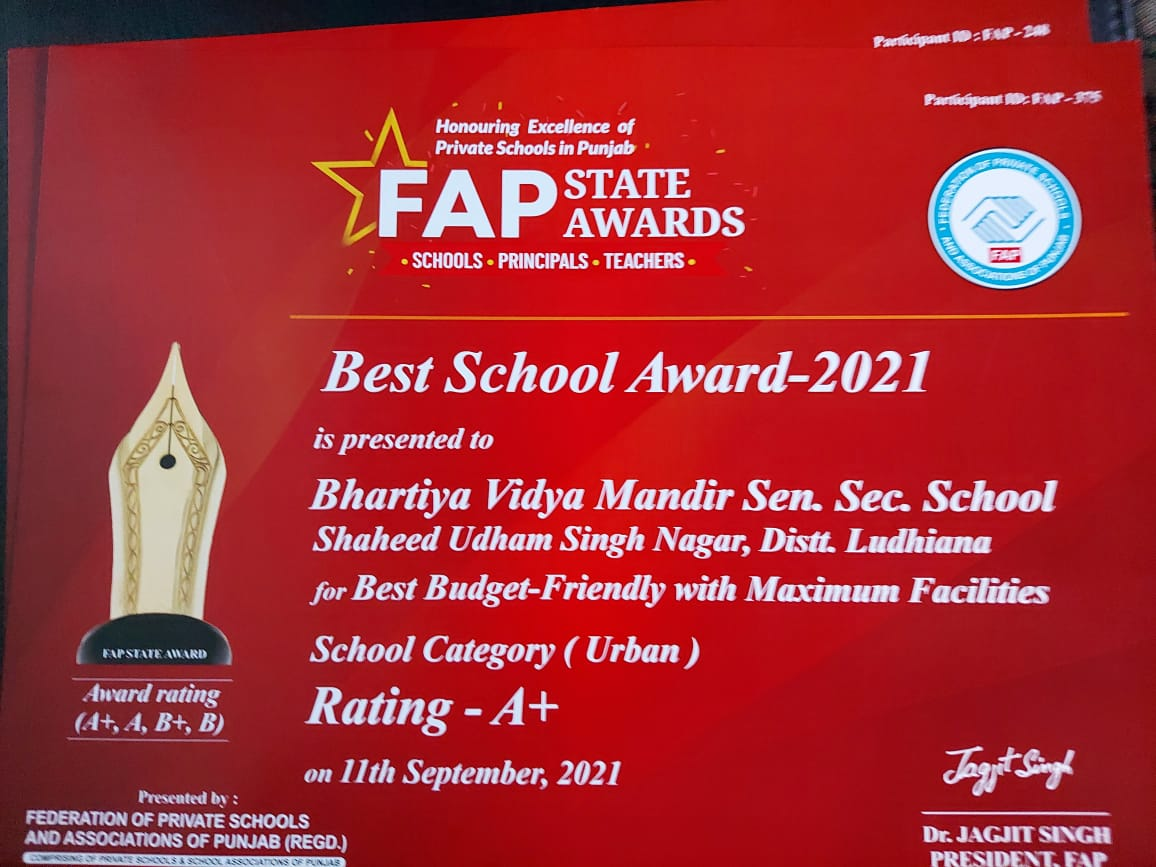 BVM USN Awarded  with  the FAP AWARD